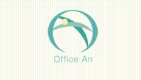 Office あん